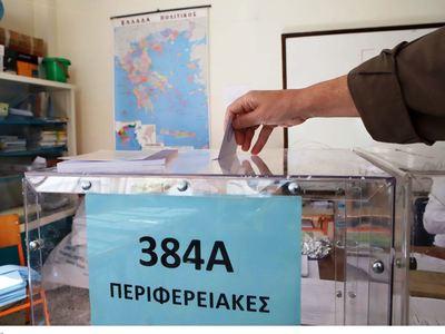 Μόνο την Κρήτη κερδίζει ο Τσίπρας – Οριακά στη Δυτική Ελλάδα