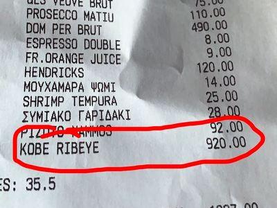 Μύκονος: Βρετανός πλήρωσε 920 ευρώ για μια μπριζόλα!