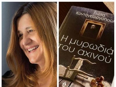 Ποια είναι «Η μυρωδιά  του αχινού;» - H Γιώτα Κοντογεωργοπούλου  στο thebest.gr για το πρώτο της μυθιστόρημα