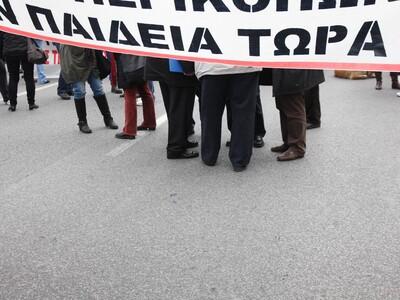 Πάτρα: Συγκέντρωση διαμαρτυρίας Δασκάλων...