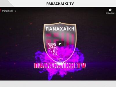 Καλώς ήρθες Panachaiki TV
