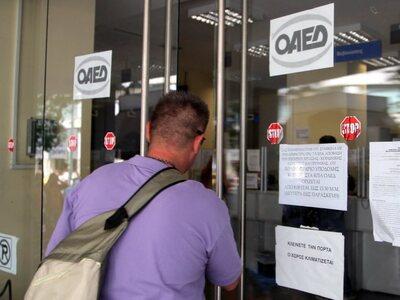 Από σήμερα οι αιτήσεις για το πρόγραμμα απασχόλησης 36.500 ανέργων