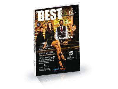 Ξεφυλλίστε εδώ ηλεκτρονικά το υπερτεύχος Best με εξώφυλλο τους stars του Προμηθέα
