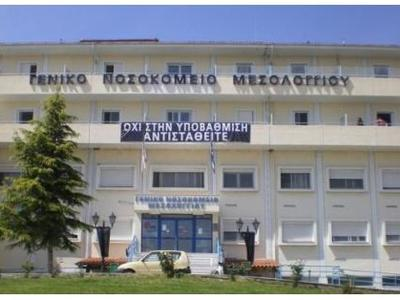 ΣΥΡΙΖΑ: Θα θρηνήσουμε θύματα στην Αιτωλο...