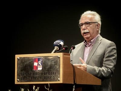 Θεσσαλονίκη: Επεισόδια σε εκδήλωση με ομ...
