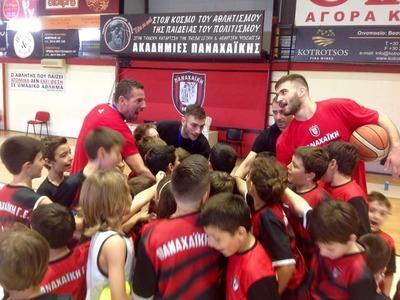 Το μπασκετικό καμπ των ακαδημιών της Παναχαϊκής