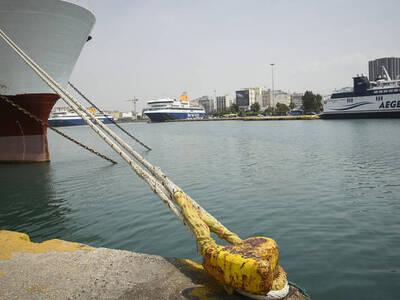 «Δεμένα» τα πλοία, την ερχόμενη Πέμπτη, ...