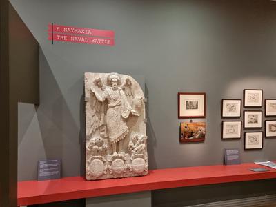 Το Υπουργείο Πολιτισμού και το Βυζαντινό...