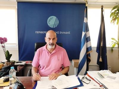 Περιφέρεια Δυτικής Ελλάδας: Εκδήλωση ευα...