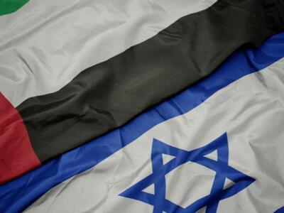 Ιστορική συμφωνία Ισραήλ - Ηνωμένων Αραβ...