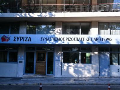 ΣΥΡΙΖΑ για Novartis: Οι μεθοδεύσεις Μητσοτάκη Σαμαρά προσέκρουσαν στον Άρειο Πάγο