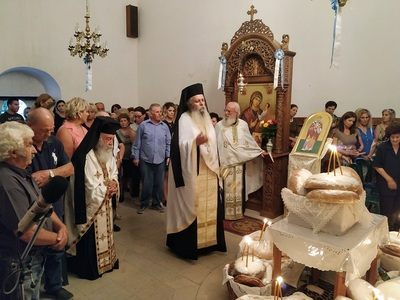 Με λαμπρότητα ο εορτασμός του Γενέσιου της Θεοτόκου στη Μονή Φιλοκαλίου -ΔΕΙΤΕ ΦΩΤΟ