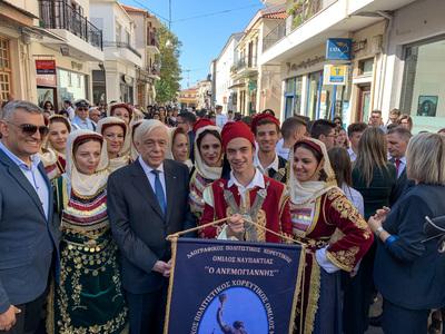 Ηχηρό μήνυμα Παυλόπουλου στην Τουρκία, από τη Ναύπακτο