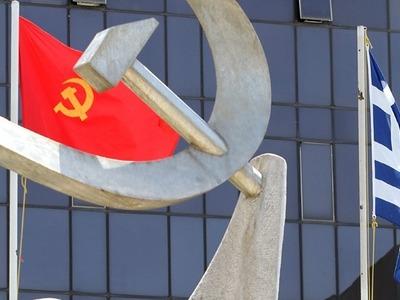 Το ΚΚΕ για την αναστολή λειτουργίας 37 πανεπιστημιακών τμημάτων