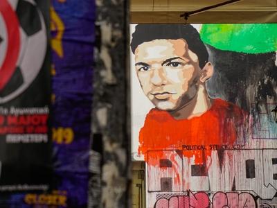 Ζακ Κωστόπουλος: Στις 21 Οκτωβρίου ορίστηκε η δίκη