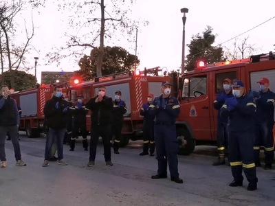 Συγκινητική πρωτοβουλία Πυροσβεστών στη Θεσσαλονίκη- Με τις σειρήνες τους ευχαρίστησαν τους γιατρούς- ΒΙΝΤΕΟ