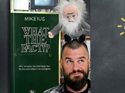 Ο Mikeius έρχεται στην Πάτρα και μίλησε στο thebest.gr: «Είμαστε στερημένοι από επιστήμη»