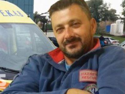 Θρήνος για τον 42χρονο διασώστη του ΕΚΑΒ - Έφυγε από ανακοπή καρδιάς...