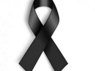 Έφυγαν από τη ζωή και θα κηδευτούν την Τρίτη 30 Απριλίου,την Τετάρτη 1 και την Πέμπτη 2 Μαϊου 2019