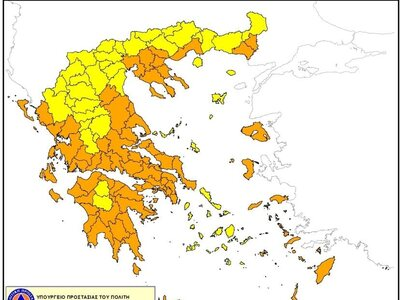 Δυτική Ελλάδα: Πολύ υψηλός κίνδυνος πυρκ...