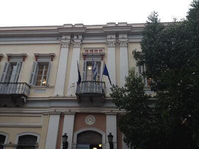 Δήμος Πατρέων: Tο Κέντρο Κοινότητας του ...