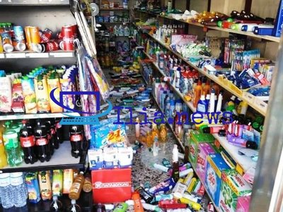 Ζημιές στην Ανδραβίδα από το σεισμό – ΔΕΙΤΕ ΦΩΤΟ