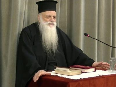 Ομιλία του π. Σωτηρίου Τσάφου την Κυριακή στην Χριστιανική Εστία