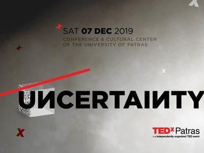 TEDxPatras: Λίγες ώρες απομένουν για να κρατήσεις τη θέση σου