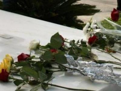 Πάτρα: Το απόγευμα η κηδεία του πρώην πρ...