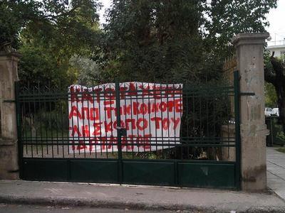 Δήμος Πατρέων: Καμία αλλαγή στη χρήση το...