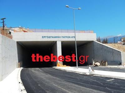 Πάτρα: Ήρθε η ώρα της Μίνι Περιμετρικής- Σχεδόν έτοιμο το δεύτερο τούνελ -Πότε παραδίδεται ο δρόμος –ΦΩΤΟ