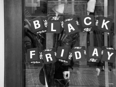 Black Friday 2021: Πότε πέφτει φέτος η η...