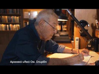 Ο σχεδιαστής Μηνάς Σπυρίδης μέσα από την αφήγηση της Κάτιας Ζυγούλη