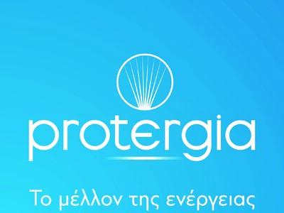 Η Protergia δίνει την ενέργεια της στην Πάτρα