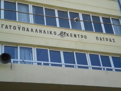 Απεργία και συγκέντρωση για το ασφαλιστικό στο εργατικό κέντρο Πάτρας