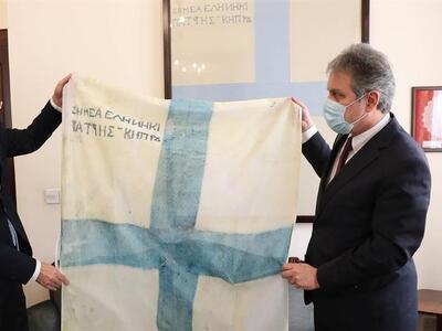 Κύπρος: Αντίγραφο της σημαίας των Κυπρίω...