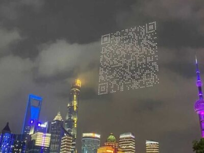 1.500 drones έφτιαξαν κωδικό QR και φιγο...