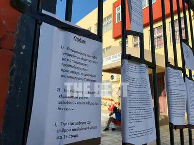 Υπό κατάληψη 11 σχολεία της Πάτρας για μ...