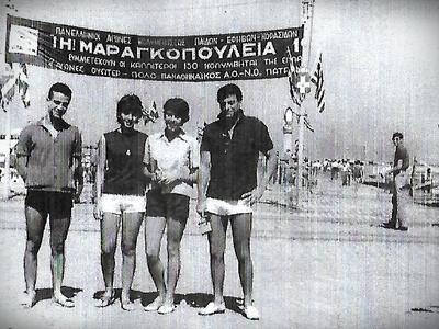 Τα ''Μαραγκοπούλεια'' του 1964 με τη συμ...