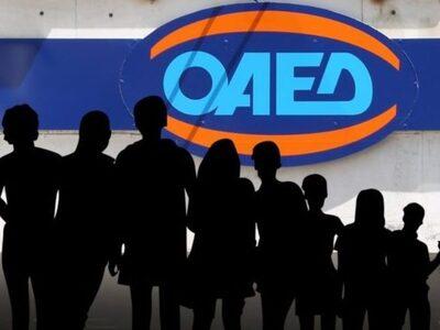ΟΑΕΔ - Κοινωφελής Εργασία: Πότε βγαίνει ...