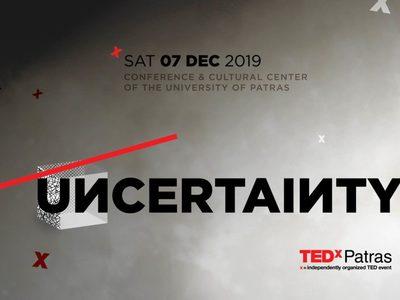 """Στις 7/12 το 5ο TEDxPatras με θέμα """"Αβεβαιότητα"""""""
