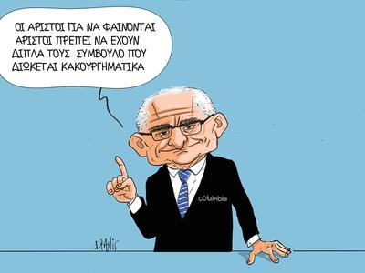 """Οι """"άριστοι"""" υπουργοί και σύμβουλοι με το πενάκι του Dranis"""
