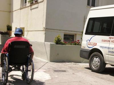 Δυτ. Ελλάδα: Βάζουν τα Άτομα με Αναπηρίε...