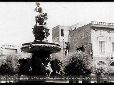 Ο κινηματογράφος Έσπερος στη πλατεία Γεωργίου, στην ταράτσα τού κτιρίου όπου ήταν και το γνωστό ζαχαροπλαστείο τού Κόντου, δεκαετία '50. Άρχισε τη λειτουργία του αμέσως μετά