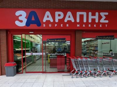 Και νέο κατάστημα 3Α ΑΡΑΠΗΣ - Το 9ο για την Πατρινή εταιρεία