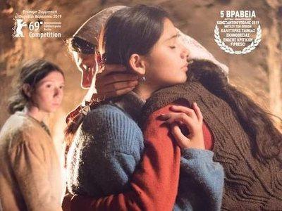 """Οι """"Τρεις αδελφές"""" στην Κινηματογραφική Λέσχη Πάτρας"""