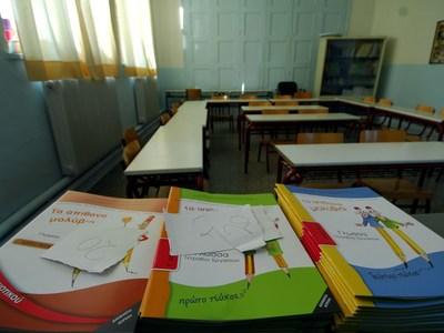 Μια κανονική μέρα ενός «τεμπέλη» Δάσκαλου!
