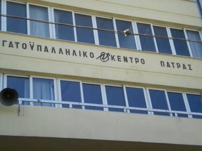 Η απάντηση του Εργατικού Κέντρου Πάτρας μετά την ακύρωση των εκλογών