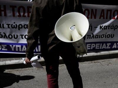 Απεργία ΓΣΕΕ - ΑΔΕΔΥ την Πέμπτη 10 Ιουνίου