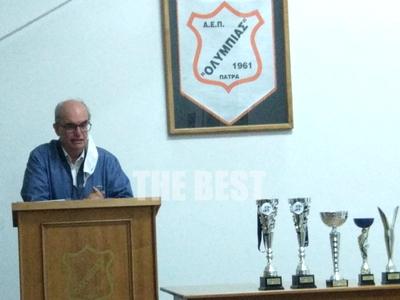 Υποψήφιος στις εκλογές του ΣΕΓΑΣ ο Πέτρος Μαντάς
